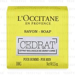 L'Occitane 欧舒丹 - 香橼果清爽香皂