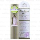 Fits - Venus SPA Medicinal Deodorant Gel (Rose & Geranium)
