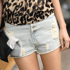 SO Central - Fringed-Hem Distressed Denim Shorts