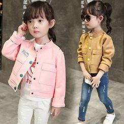 Merry Go Round - Kids Button Down Jacket