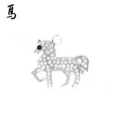 Glamagem - 12 Zodiac Collection - White Horse Pendant