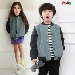 Cuckoo - Kids Contrast Trim Baseball Jacket