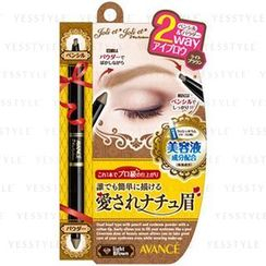 AVANCE - Joli et Joli et 2 Way Eyebrow (Light Brown)
