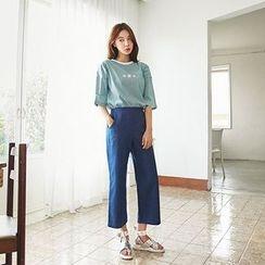 Seoul Fashion - Banded-Waist Wide-Leg Cropped Jeans