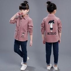 SEE SAW - Kids Long-Sleeve Printed Shirt