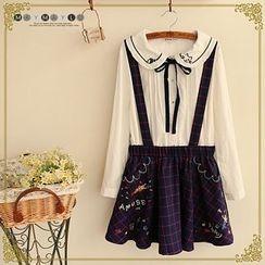 Maymaylu Dreams - Printed Plain Jumper Skirt