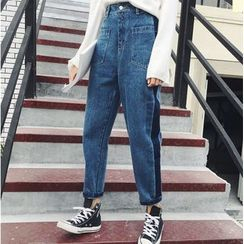 Jeans Kingdom - 双色短款哈伦裤牛仔裤