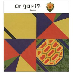 cochae - cochae : classic series Origami Paper Set Turtle (5 Sheets Set)