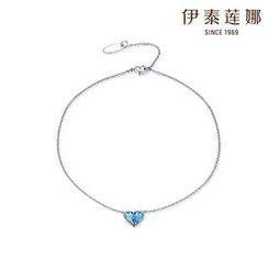 Italina - Swarovski Elements Crystal Anklet