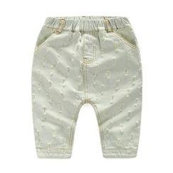 Seashells Kids - Kids Distressed Jeans