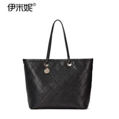 Emini House - Genuine Leather Quilted Tote