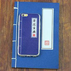 Cartoon Face - Print Mobile Case for iPhone 6 / 6 Plus / 5