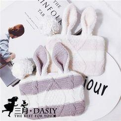 March Daisy - Bag Organizer / Cosmetic Bag