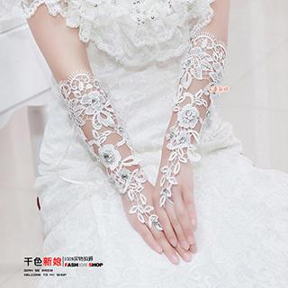 QS Bride - Rhinestone Lace Fingerless Bridal Gloves