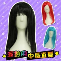 Clair Beauty - Party Long Full Wig - Straight