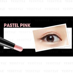 LadyKin - Stick Shadow (#02 Pastel Pink)