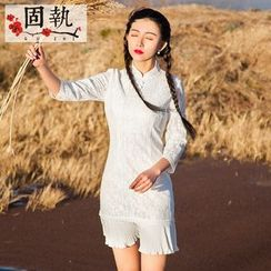GU ZHI - 3/4-Sleeve Ruffled Lace Cheongsam Dress