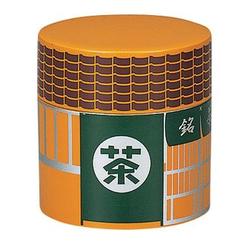 Hakoya - Hakoya Tea Caddy Ochaya (Ocher)