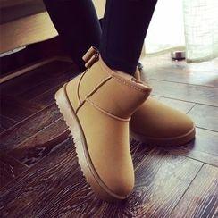 Sunsteps - Short Snow Boots