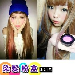 Clair Beauty - Hair Coloring Powder