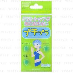 Kokubo - Nipp-Non Nipple Pad