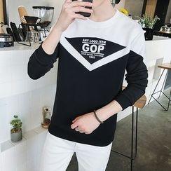 Besto - Lettering Two-Tone Sweatshirt
