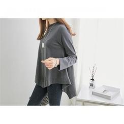 PEPER - Round-Neck Asymmetric-Hem T-Shirt