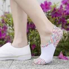 Shopin - Set of 5: Socks