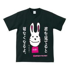 A.H.O Laborator - Funny Japanese T-shirt Invective Rabbit 'So sad to see you'
