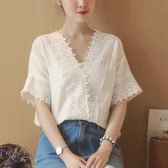 Munai - Short-Sleeve Lace-Trim Top
