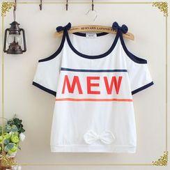 gabrielle - Set: Print Cold Shoulder T-Shirt + Heart Print A-line Skirt
