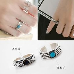 Love Generation - Gemstone Open Ring