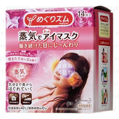 Kao - MegRhythm Vapor Relax Hot Eye Mask (Rose)