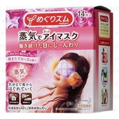 花王 - 蒸气浴舒缓眼罩 (玫瑰) 14 片