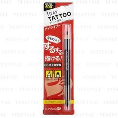 K-Palette - 1 Day Tattoo Lasting Eyeliner (#03 Brown)