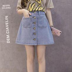 Windbird - Button-front Lace Denim Skirt