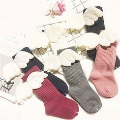 March Daisy - Kids Wings Socks