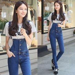 Denimot - Skinny Jumper Jeans