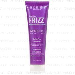 Marc Anthony - bye.bye Frizz Keratin Smoothing Shampoo