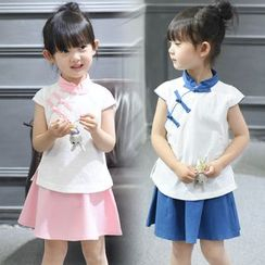 Momotaro - Kids Set: Cheongsam Top + A-Line Skirt