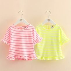 Seashells Kids - Kids Striped Short-Sleeve T-Shirt