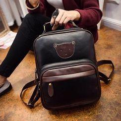 Merlain - Faux-Leather Backpack