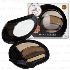 Maybelline New York - Big Eyes Shadow (#BR-1 Brown)