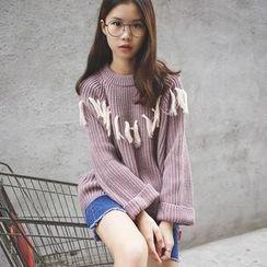 Polaris - Fringe Thick Sweater