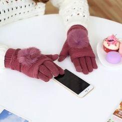 Primero - Gloves