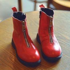 BOOM Kids - Kids Zip Short Boots