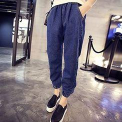 Frontline - Cropped Harem Jeans