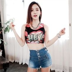 clubber - High-Waist Denim Shorts