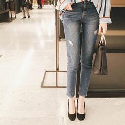 mimi&didi - Distressed Skinny Jeans