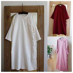 Rosadame - 盘扣长袖连衣裙